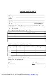 Application form for Domicile - Gorakhpur