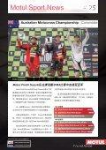 25 Motul.Sport.News - Page 2