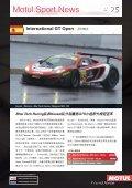 25 Motul.Sport.News - Page 6
