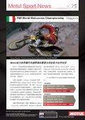 25 Motul.Sport.News - Page 7