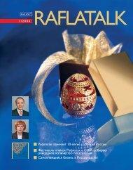 Рафлатак отмечает 10-летие работы в России ... - UPM Raflatac