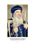 THE RITES OF THE HOLY LITURGY - Pope Kirillos Scientific Family - Page 4