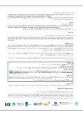 اقتصاديّات النُظم البيولوجيّ اإليكولوجيّة والتنو ّع - TEEB - Page 4