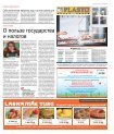 Dolce outlet - Linnaleht - Page 3