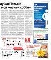 Dolce outlet - Linnaleht - Page 5