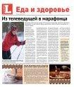 Dolce outlet - Linnaleht - Page 7