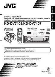 KD-DV7408/KD-DV7407 - JVC
