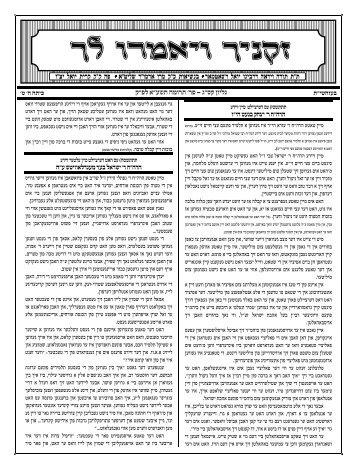 """Page 1 ³"""" ð ñêî− îò−ëþð íêþ−î íþî³ ³ ' ½þêô¬ê ³îê−¾òë × """" îôðê öþô š ..."""