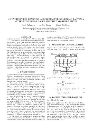 a synchronized learning algorithm for nonlinear part in a lattice ...