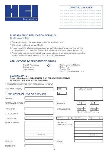 HCI Foundation BURSARY FUND APPLICATION FORM.pdf
