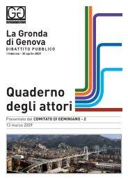 Quaderno inviato dal Comitato di Geminiano - Urban Center