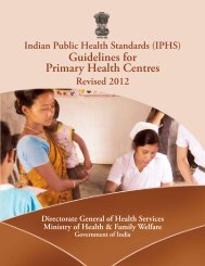 IPHS Guidelines for Primary Health Centres, 2012.