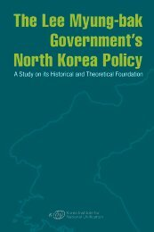 The Lee Myung-bak Government's North Korea Policy