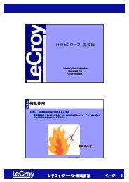 Microsoft PowerPoint - \214v\221\252\202\306 ... - Teledyne LeCroy