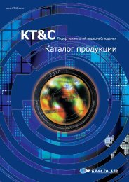 KT&C 2010 v2.indd - Secuteck.Ru