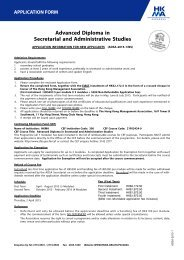 Advanced Diploma in Secretarial and Administrative Studies