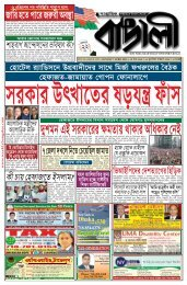 Pages 1-10 - Weekly Bangalee