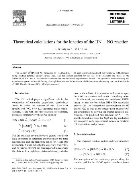 Theoretical calculations for the kinetics of the HNqNO