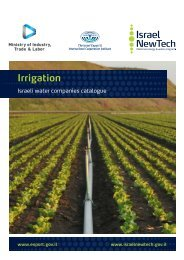 Israeli water companies catalogue for Irrigation