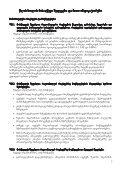 maTematika 7 - Page 7