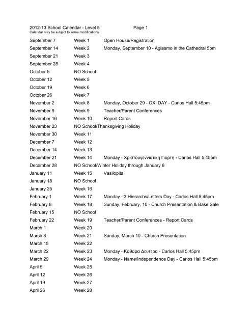 2012-13 School Calendar - Level 5 Page 1 September 7 Week 1 ...