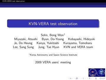 KVN-VERA test observation