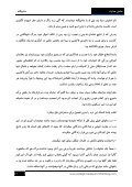 "'fi""ÍÄŸw• - Page 2"
