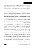 "'fi""ÍÄŸw• - Page 3"