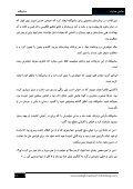"'fi""ÍÄŸw• - Page 5"