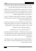 "'fi""ÍÄŸw• - Page 6"
