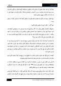 "'fi""ÍÄŸw• - Page 7"