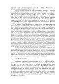 24/3/A/2007 WYROK z dnia 7 marca 2007 r. Sygn. akt K 28/05* W ... - Page 6