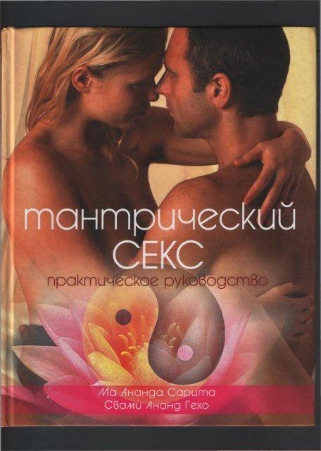 У Мэрилин Монро Сползла Бретелька – Неприкаянные (1961)