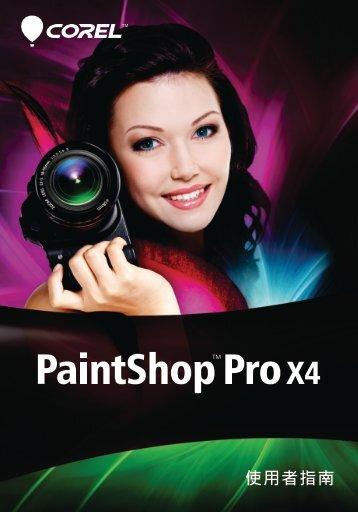 Corel PaintShop Pro X4 User Guide - Corel Corporation