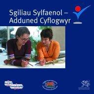Adduned Cyflogwyr - Arsyllfa Dysgu a Sgiliau Cymru