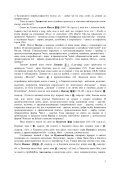 1 ХУНА (Huna) Х.Бейли Индо-скитски студии H.W. Bailey, Indo ... - Page 3