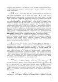 1 ХУНА (Huna) Х.Бейли Индо-скитски студии H.W. Bailey, Indo ... - Page 6