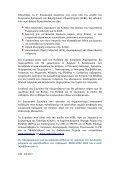 1.Ανακοίνωση - Ινστιτούτο Ενέργειας Νοτιοανατολικής Ευρώπης - Page 2