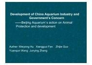 The development of Chinese aquarium industry