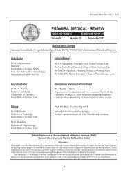 Editorial - Pravara Institute of Medical Sciences