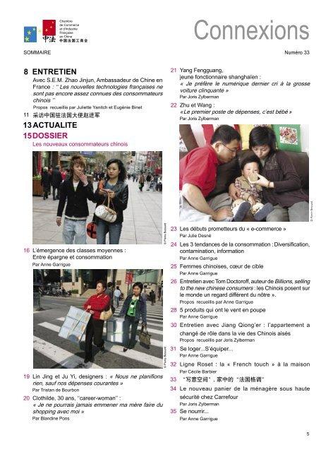 Les nouveaux consommateurs chinois - ccifc