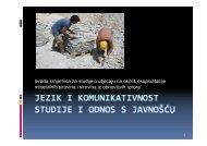 Jezik i komunikativnost studije i odnos s javnošću - Procjena ...