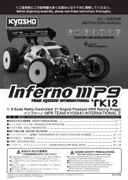 P001(INFERNO MP9 TKI2)