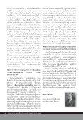 อ่านต่อ.... - Faculty of Veterinary Science Mahidol University คณะสัตว ... - Page 4