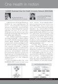 อ่านต่อ.... - Faculty of Veterinary Science Mahidol University คณะสัตว ... - Page 7