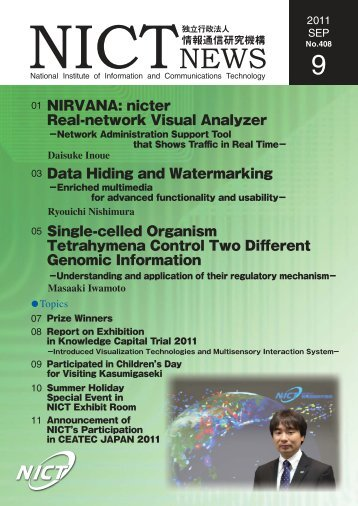 01 NIRVANA: nicter Real-network Visual Analyzer 05 Single-celled ...