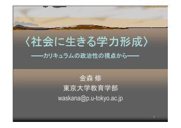 Microsoft PowerPoint - kanamori [\214\335\212\267\203\202\201 ...