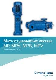 Многоступенчатые насосы MP, MPA, MPB, MPV - Xylem Water ...
