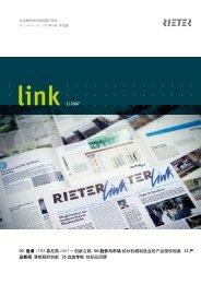 下载LINK - Rieter