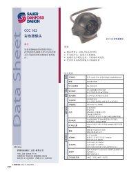 CCC102 彩色摄像头 - Sauer-Danfoss